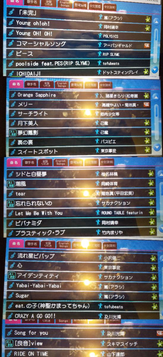 f:id:kurikanokoo:20190829225757p:plain
