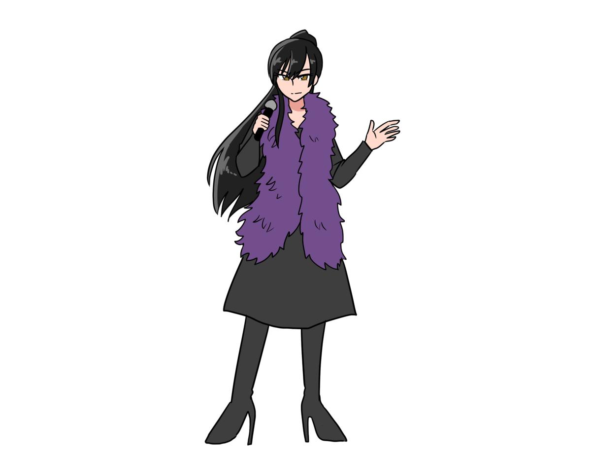 f:id:kurikanokoo:20200906094220p:plain