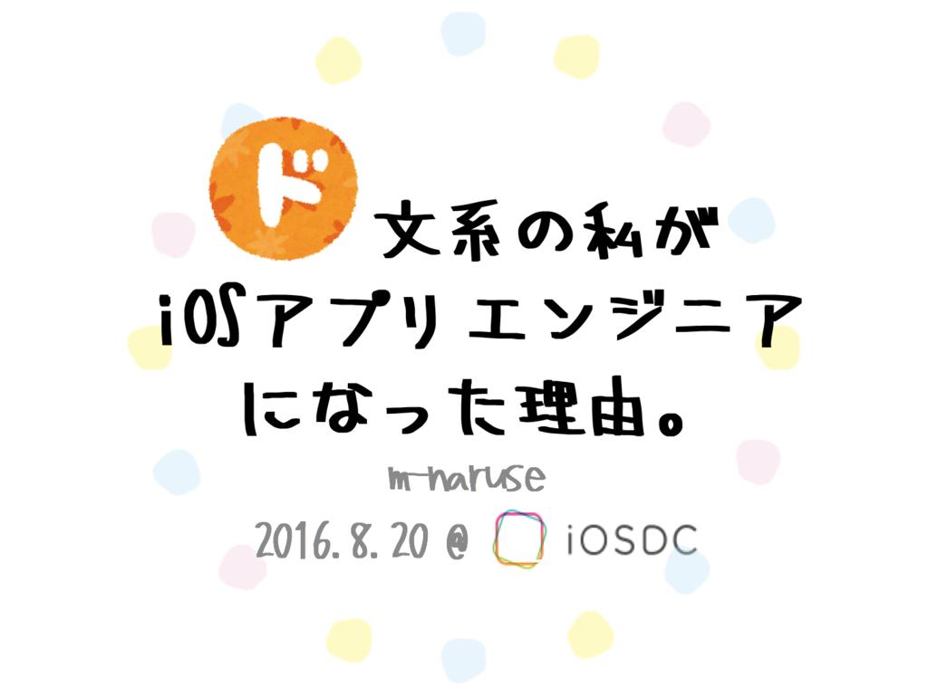 f:id:kurikazu:20160823232202p:plain