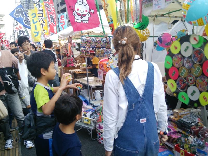 f:id:kurikobushi:20161009212203j:plain