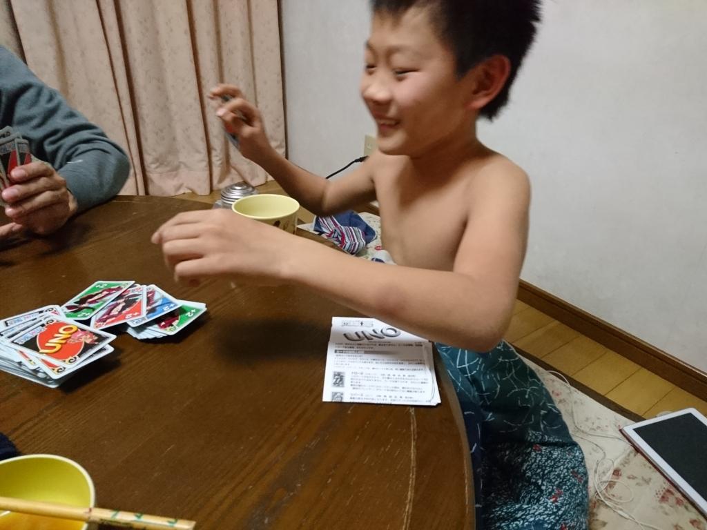 f:id:kurikobushi:20170324092307j:plain