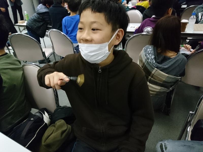 f:id:kurikobushi:20180128220242j:plain