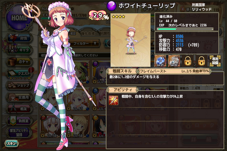 f:id:kurikomas:20171104201133j:plain