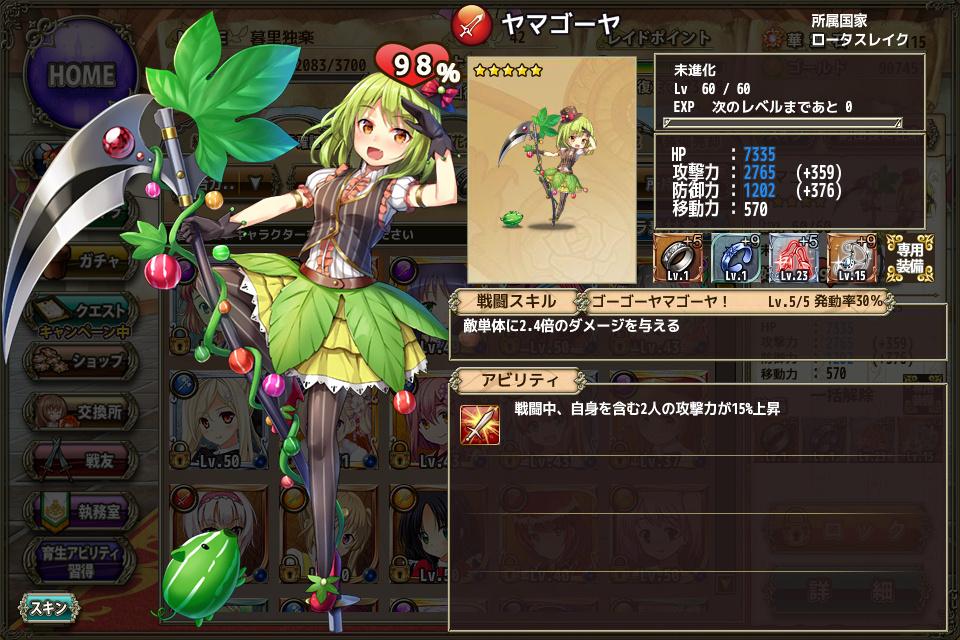 f:id:kurikomas:20171104203429j:plain