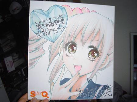 f:id:kurikuri-boy:20071005135401j:image