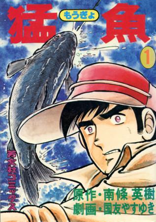 f:id:kurikuri-boy:20130406073651j:image