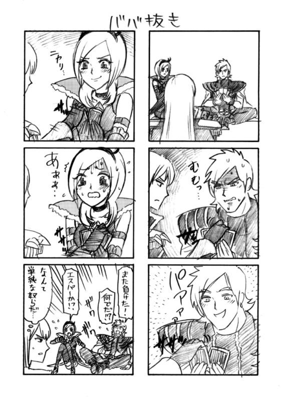 f:id:kurikuri-boy:20130524145816j:image