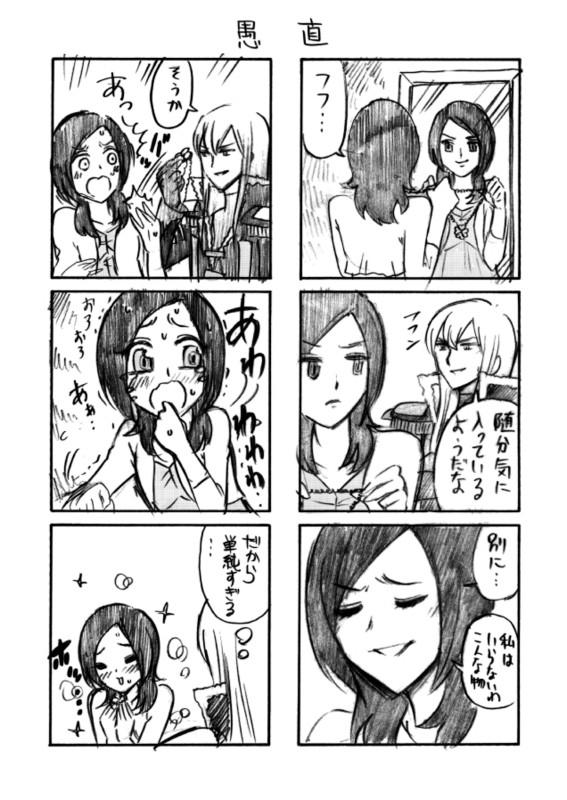 f:id:kurikuri-boy:20130524145817j:image