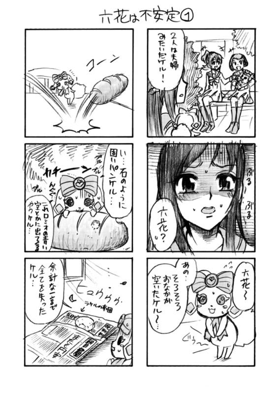 f:id:kurikuri-boy:20130524145818j:image