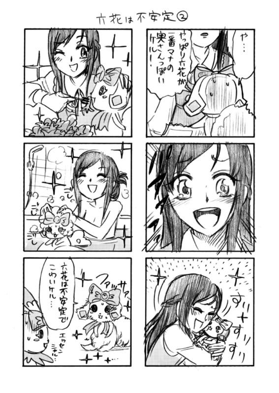 f:id:kurikuri-boy:20130524145819j:image