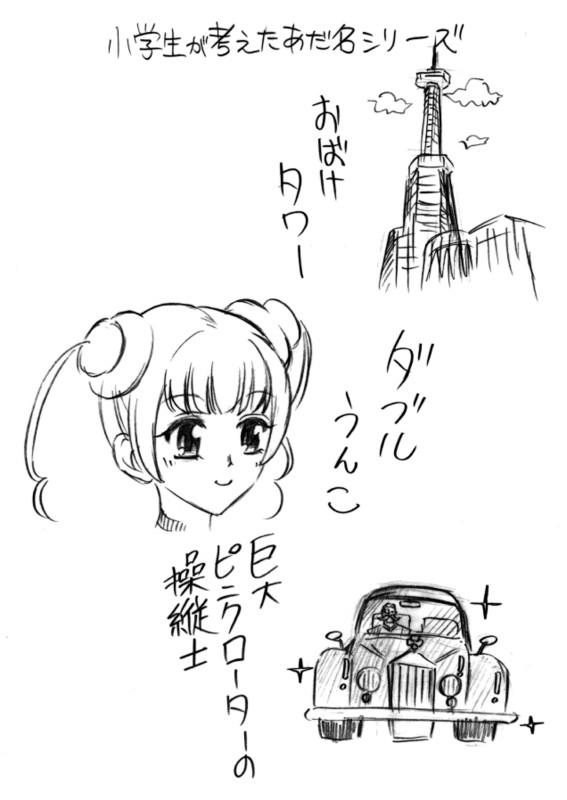 f:id:kurikuri-boy:20130524145820j:image