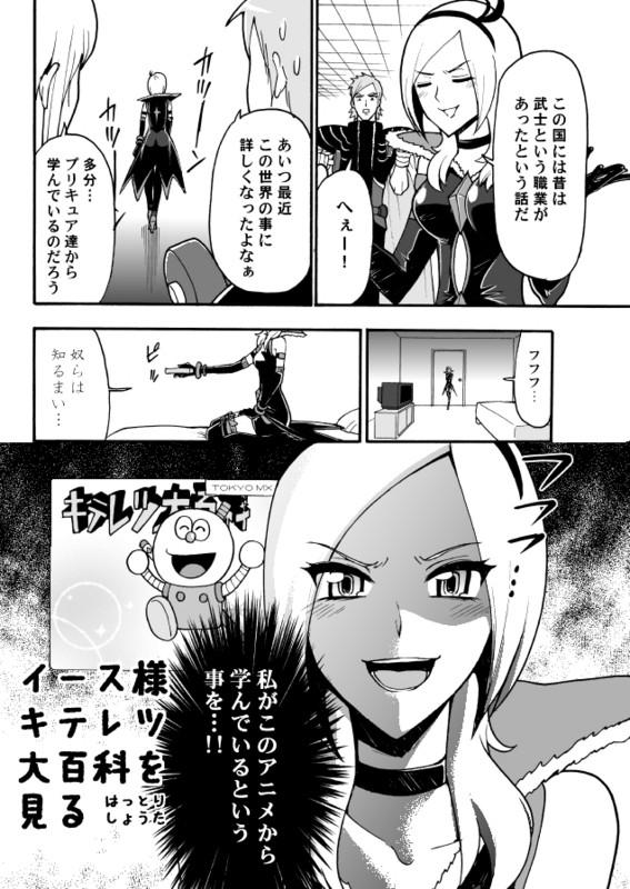 f:id:kurikuri-boy:20130524150037j:image