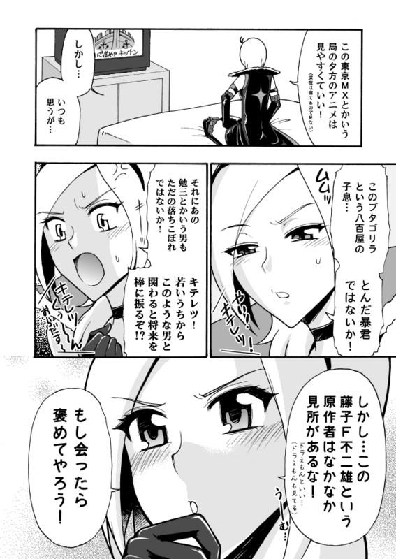 f:id:kurikuri-boy:20130524150038j:image