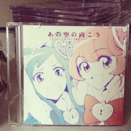 f:id:kurikuri-boy:20130808135323j:image
