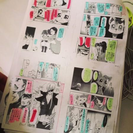 f:id:kurikuri-boy:20130808135715j:image:w360