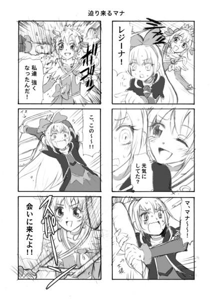 f:id:kurikuri-boy:20131205181730j:image