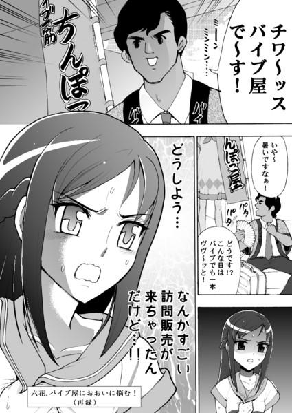 f:id:kurikuri-boy:20131205181731j:image