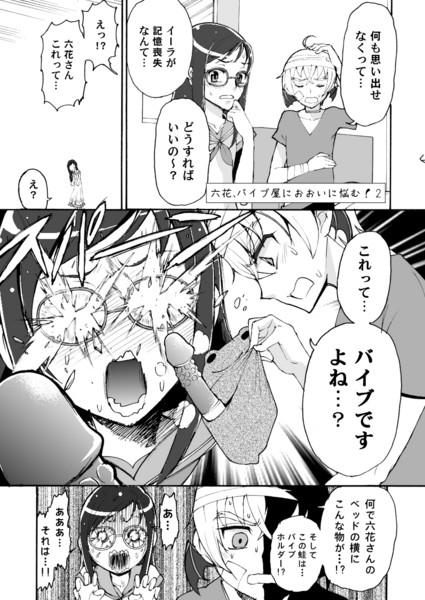 f:id:kurikuri-boy:20131205181732j:image