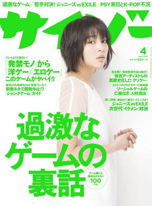 f:id:kurikuri-boy:20140401150046j:image