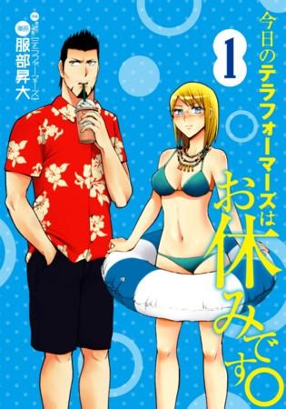 f:id:kurikuri-boy:20141119235125j:image