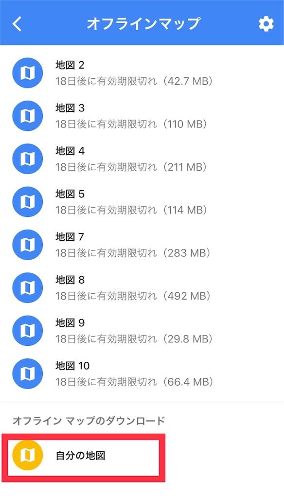 f:id:kurikuri421:20180808225531j:image