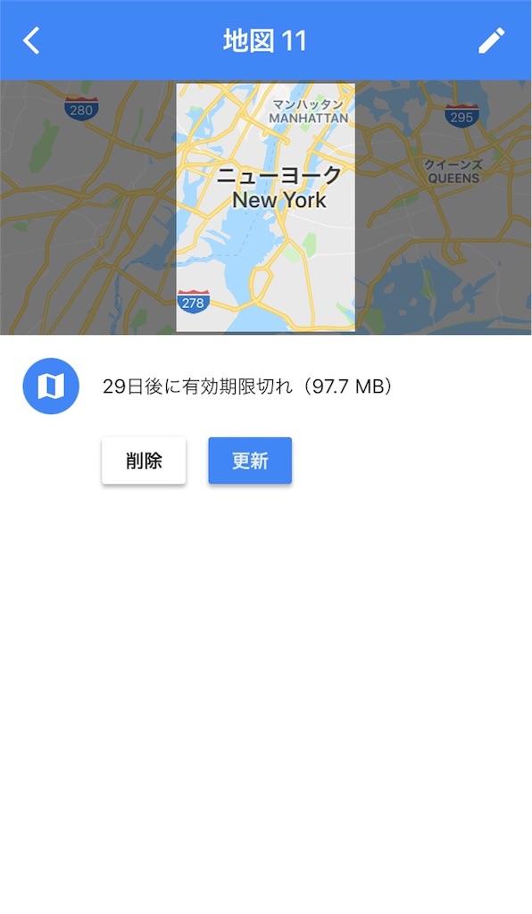 f:id:kurikuri421:20180808230116j:image