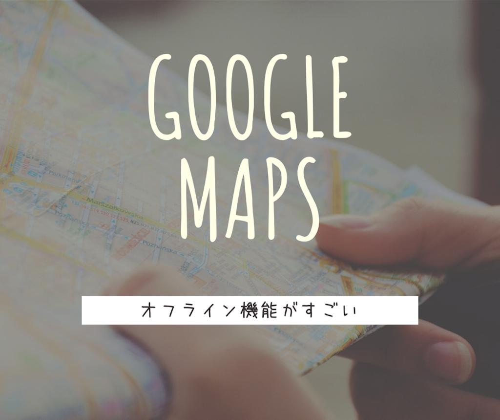 f:id:kurikuri421:20180808233324p:image