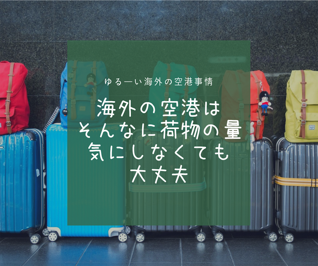 f:id:kurikuri421:20180811193739p:image