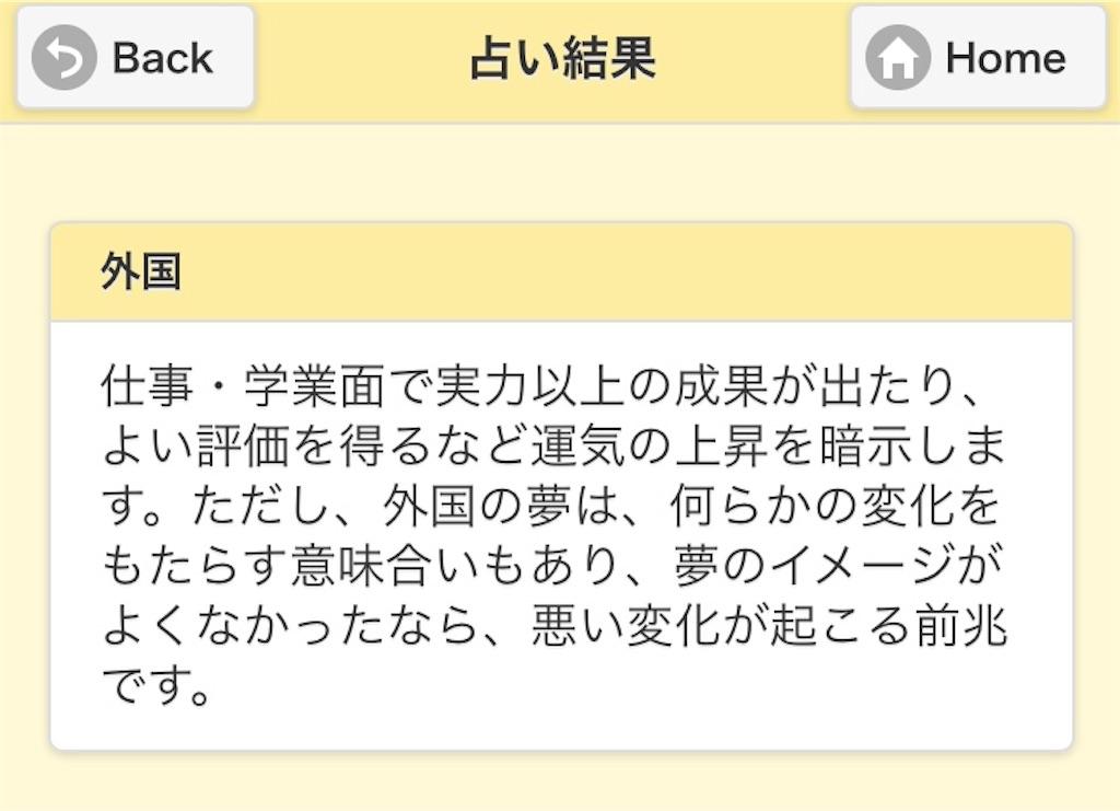 f:id:kurikuri421:20180815091040j:image