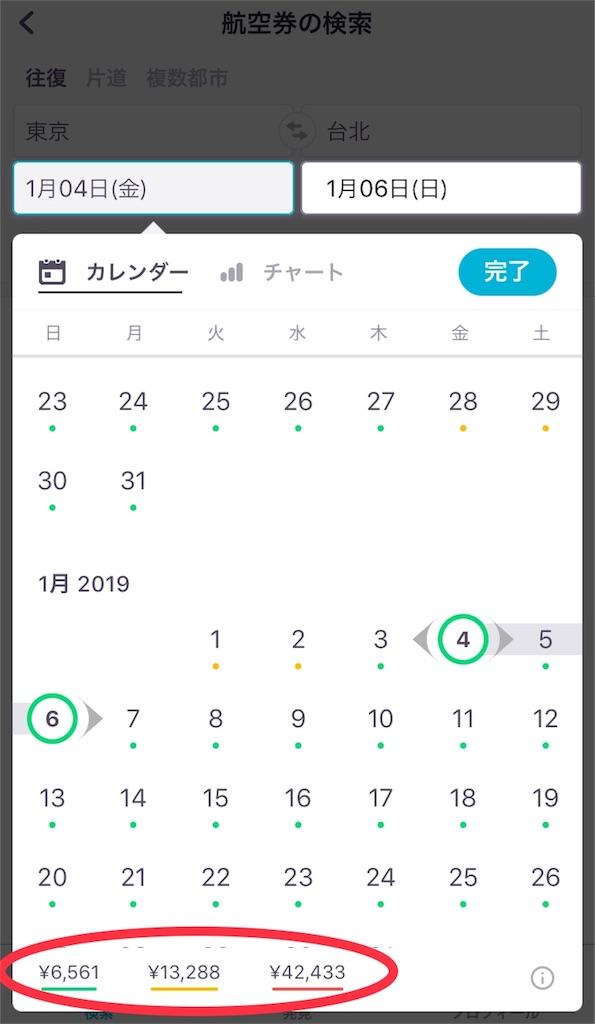 f:id:kurikuri421:20180816121111j:image