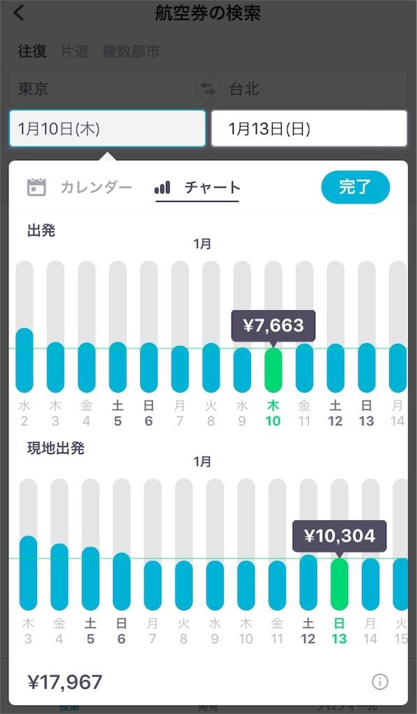 f:id:kurikuri421:20180816121744j:image