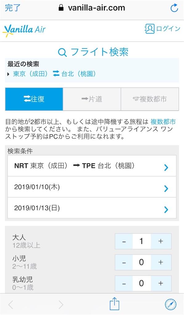 f:id:kurikuri421:20180816123612j:image