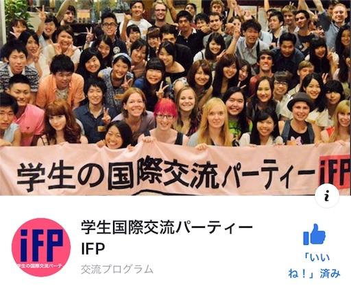 f:id:kurikuri421:20180820193007j:image