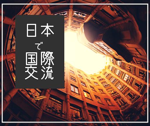 f:id:kurikuri421:20180821190440p:image