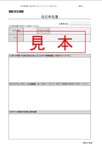 f:id:kurikuri421:20180826182429j:image