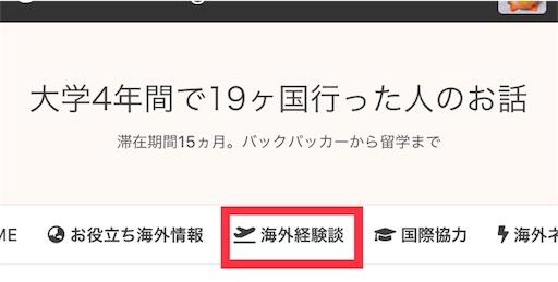 f:id:kurikuri421:20180927000745j:image