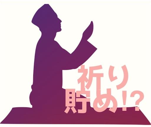 f:id:kurikuri421:20181009193509j:image