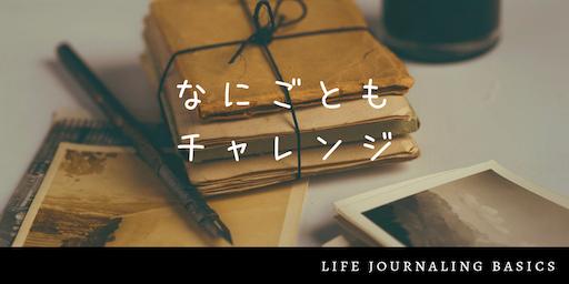 f:id:kurikuri421:20181025083847p:image