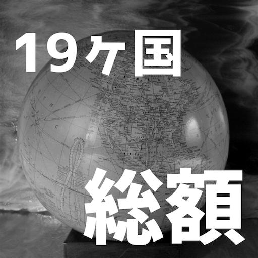 f:id:kurikuri421:20181028160210p:image