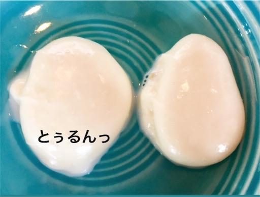 f:id:kurikuri421:20181030221600j:image