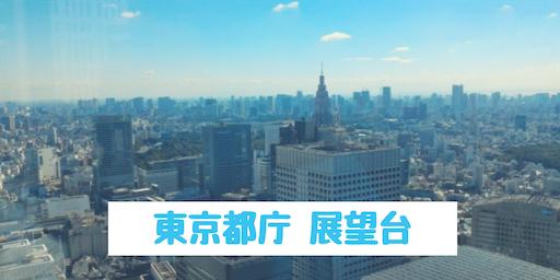f:id:kurikuri421:20181107184135p:image