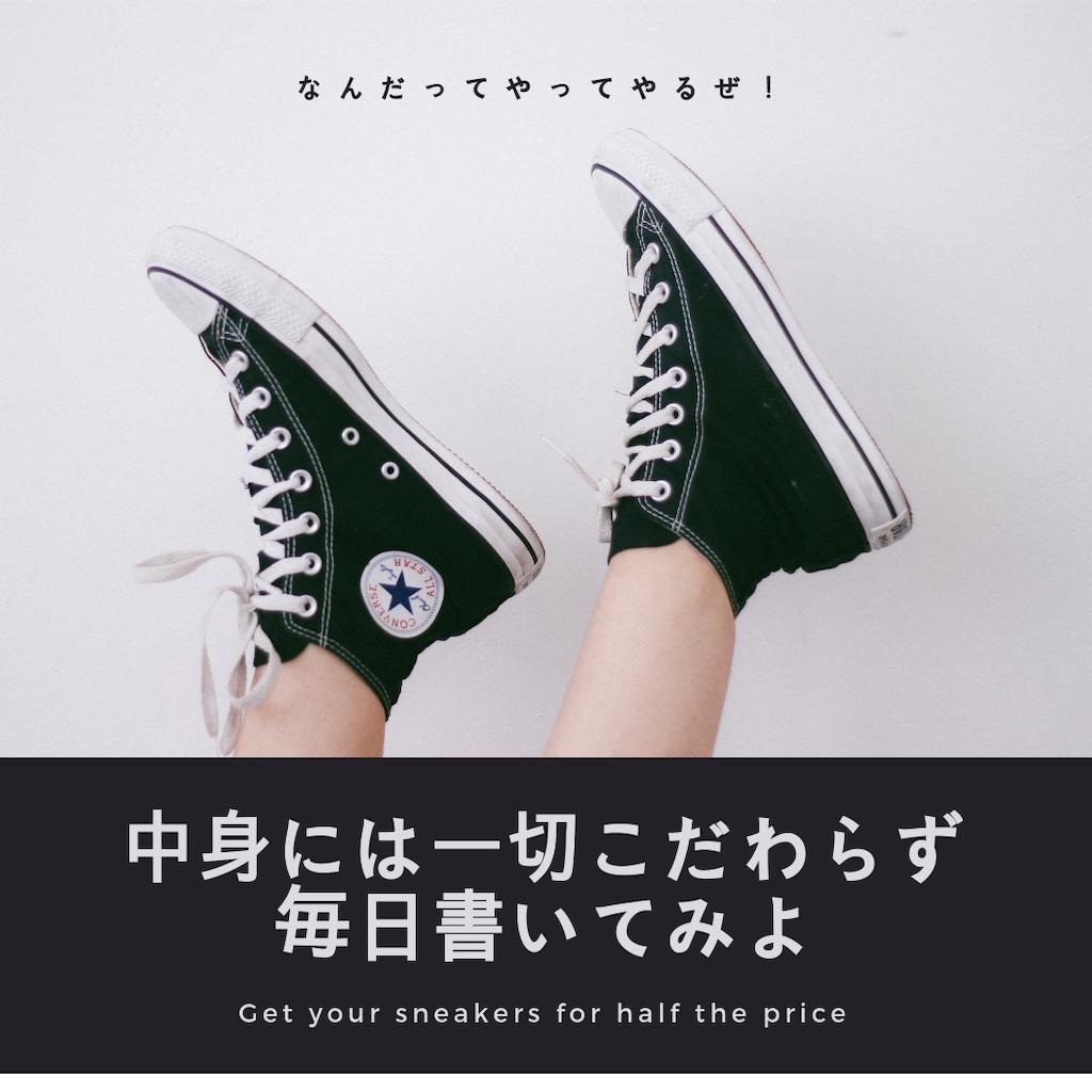 f:id:kurikuri421:20181211235248p:image