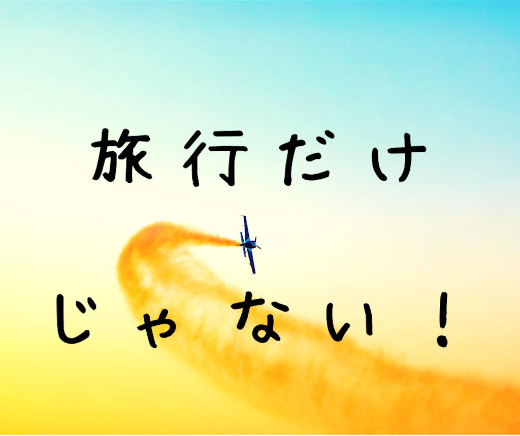 f:id:kurikuri421:20181217212348p:image