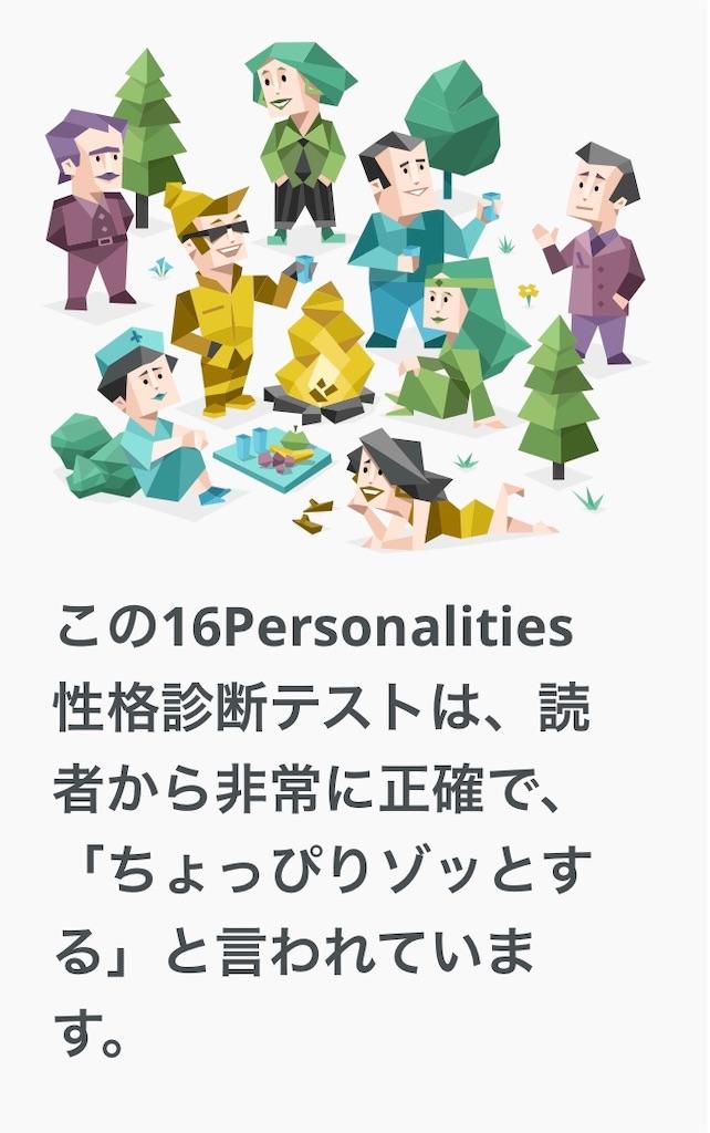 f:id:kurikuri421:20181218234143j:image
