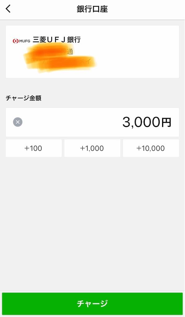 f:id:kurikuri421:20181223170929j:image