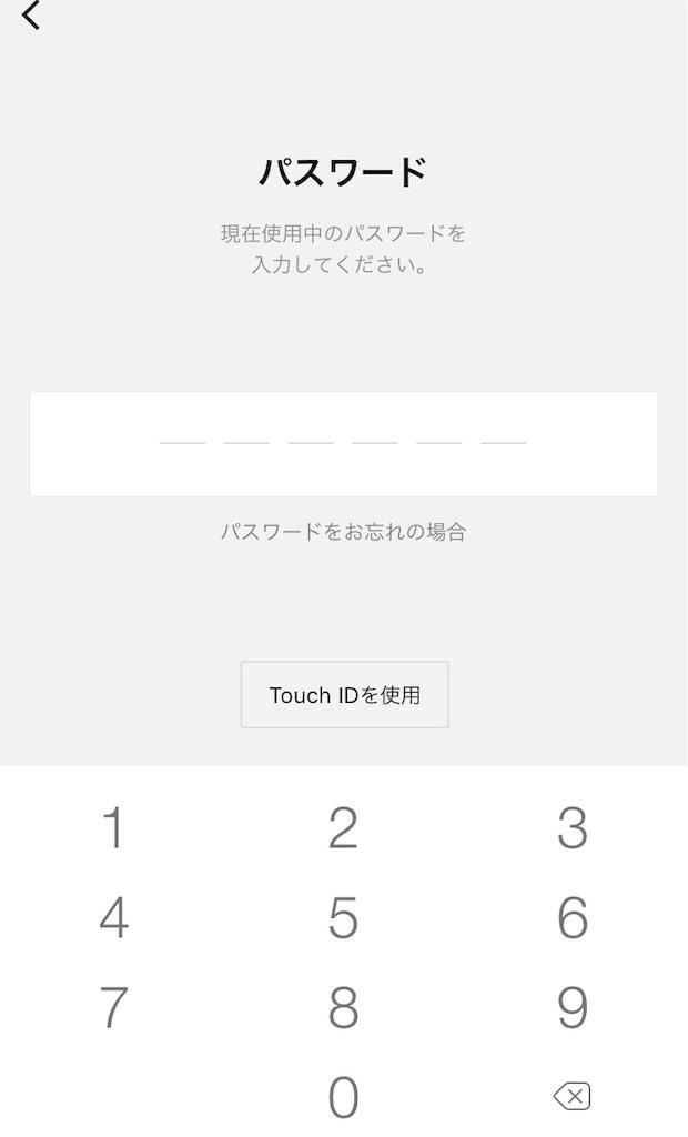 f:id:kurikuri421:20181223170957j:image