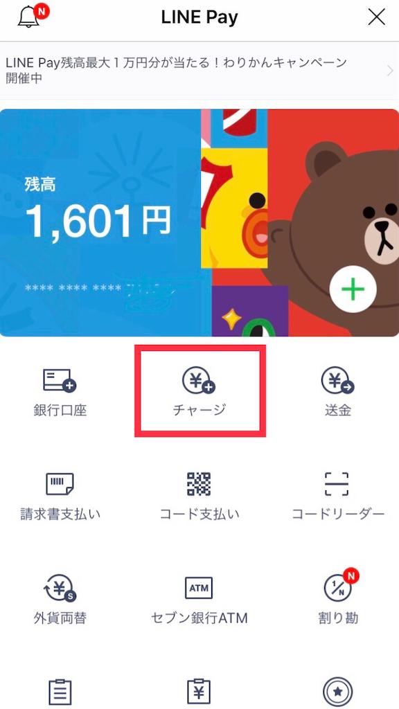 f:id:kurikuri421:20181223171131p:image