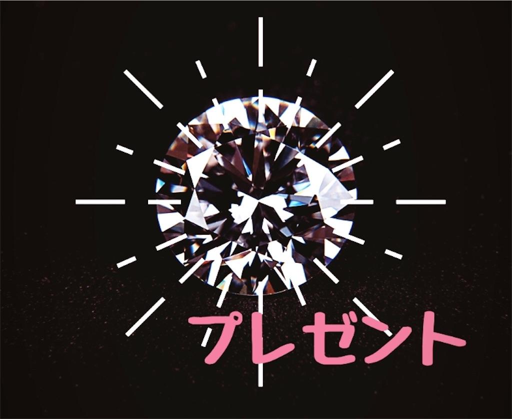 f:id:kurikuri421:20181226182841j:image