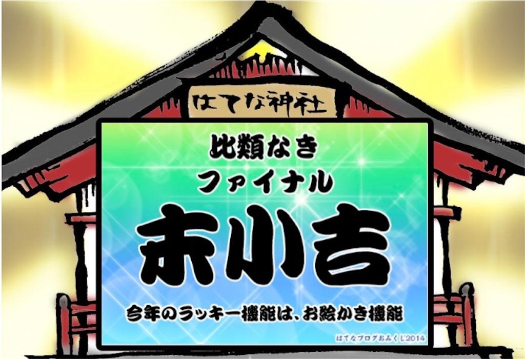 f:id:kurikuri421:20190104173153j:image