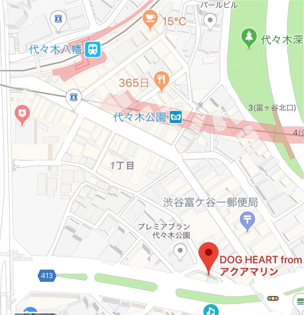f:id:kurikuri421:20190114231714j:image